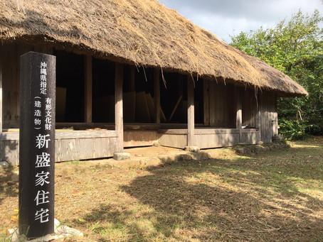 西表島の有形文化財