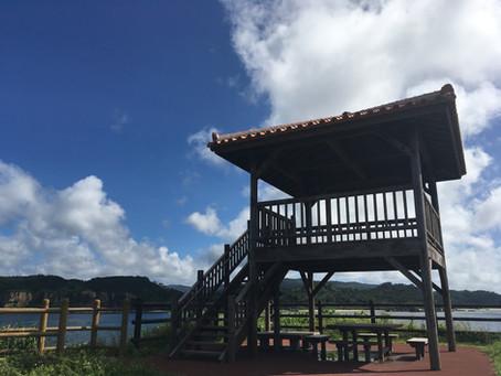 西表島の絶景ポイント
