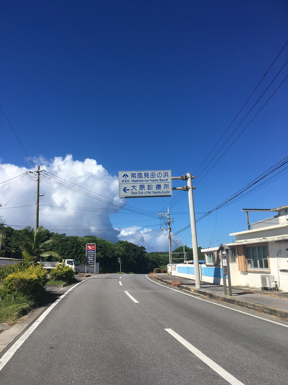 西表島 ビーチ レンタカー 絶景