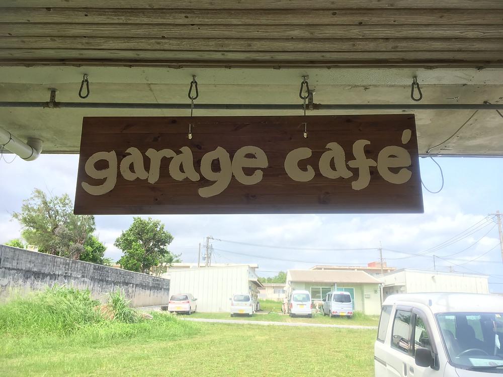 西表島でランチ ごはんとおやつ garage cafe`