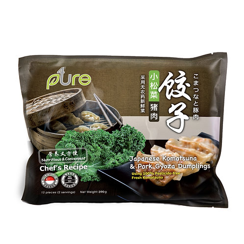 Komatsuna & Pork Gyoza Dumplings