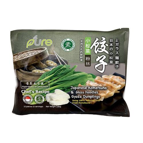 Komatsuna & Glass Noodle Dumplings