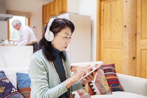 Listening Support