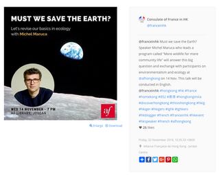 Must we save the Earth? A talk at Alliance Française of Hong Kong
