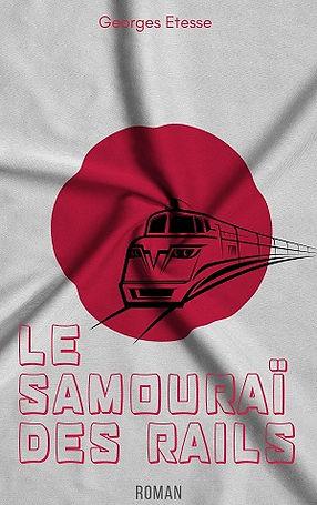 samouraiCover300.jpg