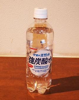 w_nagomi_068.jpg