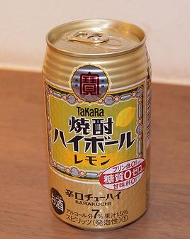 w_nagomi_088.jpg