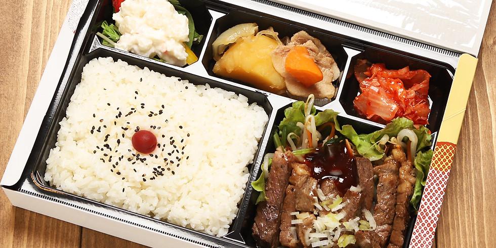 惣菜1個無料お試しサービス(地域新聞クーポンご持参の方)