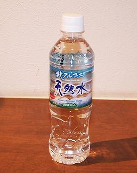 w_nagomi_067.jpg