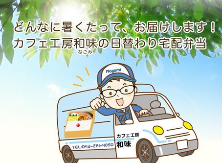 ドライブ日和\(^o^)/