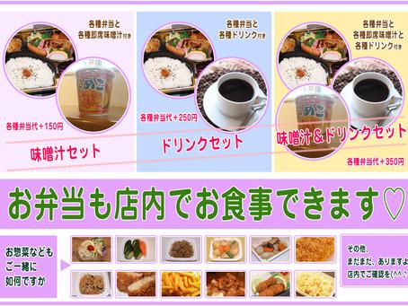 お弁当ランチ\(^o^)/