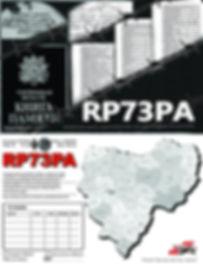 rp73pa.jpg