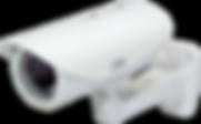 Caméra vidéosurveillance Mulhouse