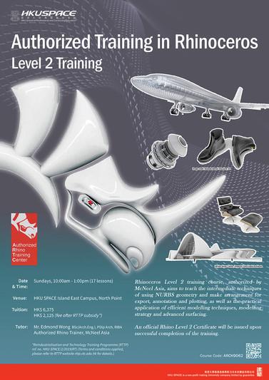 Authorized Training in Rhinoceros: Level 2 Training