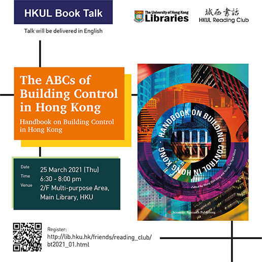 Book Talk: The ABCs of Building Control in Hong Kong