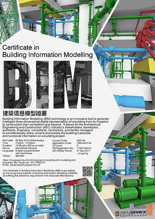171206 BIM Poster V3-1.jpg