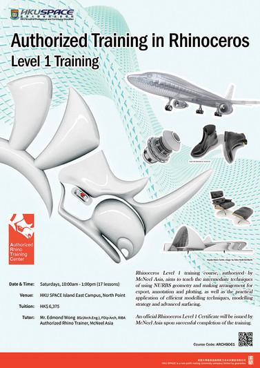 Authorized Training in Rhinoceros: Level 1 Training