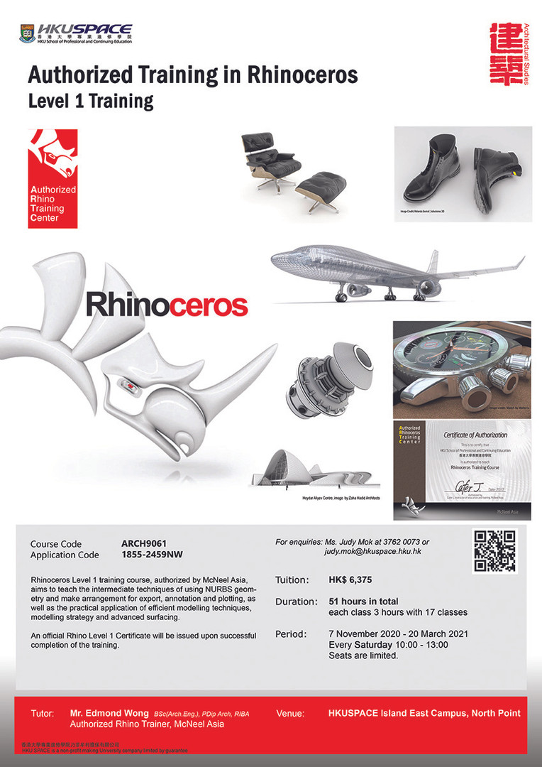 Rhinoceros Level 1
