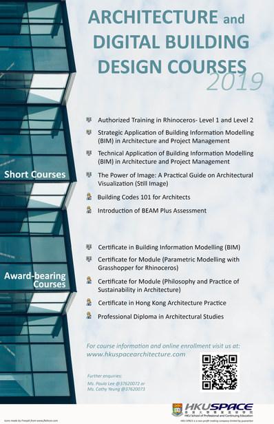 181102_HKUSPACE Architecture Courses Pos