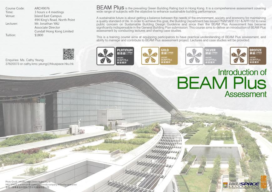 Beam plus-whole-wo dates.jpg