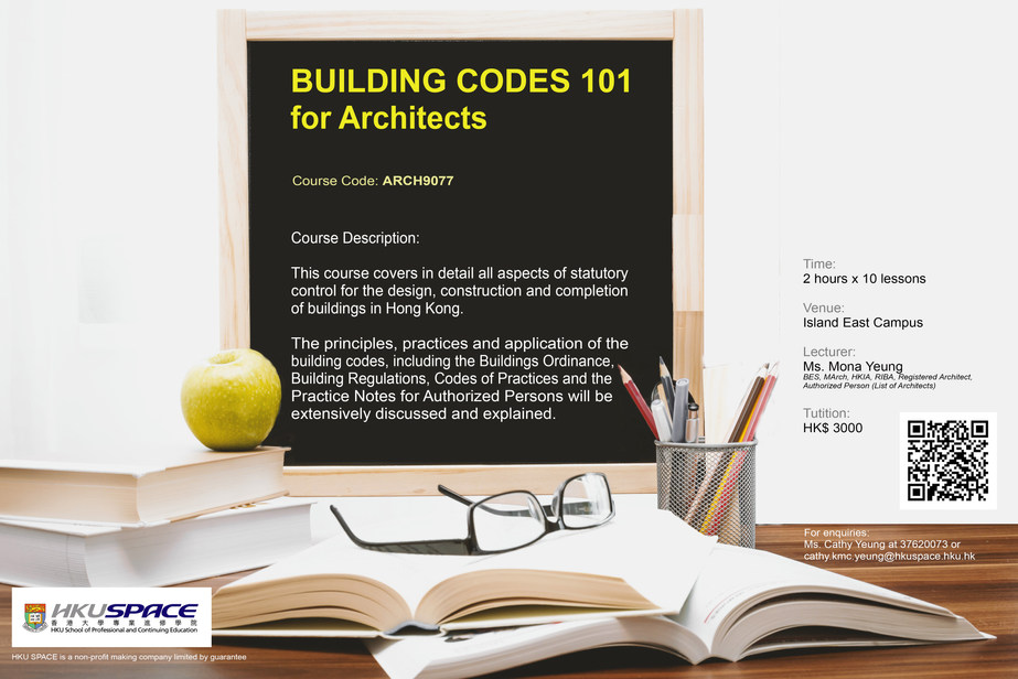Building Code 101-whole-wo dates.jpg