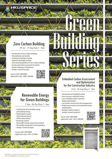 Green Building Series