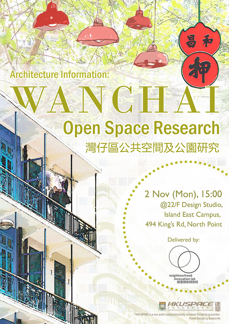 Wanchai Open Space Research