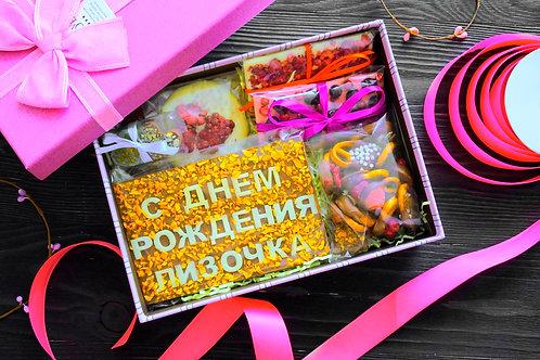 Подарочный набор ко дню рождения.