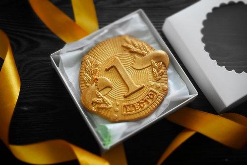 """Шоколадная медаль """"1 место"""""""