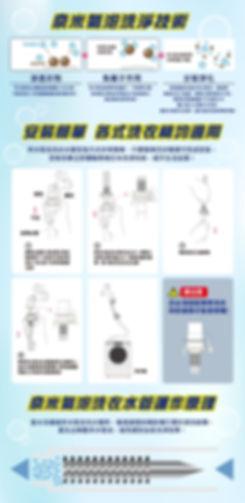 f86eae45-8839-43cc-8098-866e880920c2.jpe