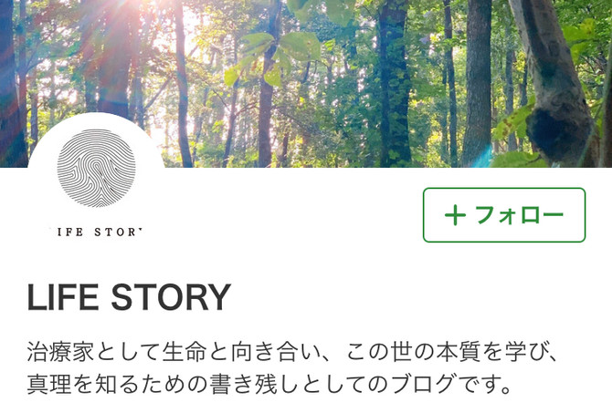 <ブログリニューアルのお知らせ>