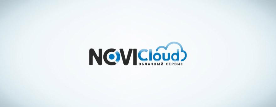 Облако NoviCloud