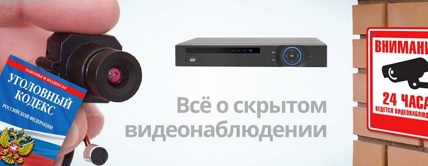 Настройка P2P на компьютере и телефонах