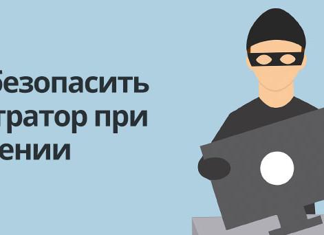 Как обезопасить регистратор видеонаблюдения при нападении