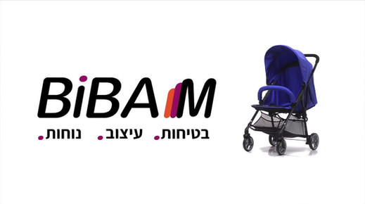 BIBA M baby stroller- Accssories