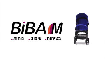 BIBA M baby stroller- openi and close