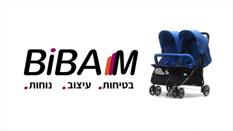 Biba M- Twins