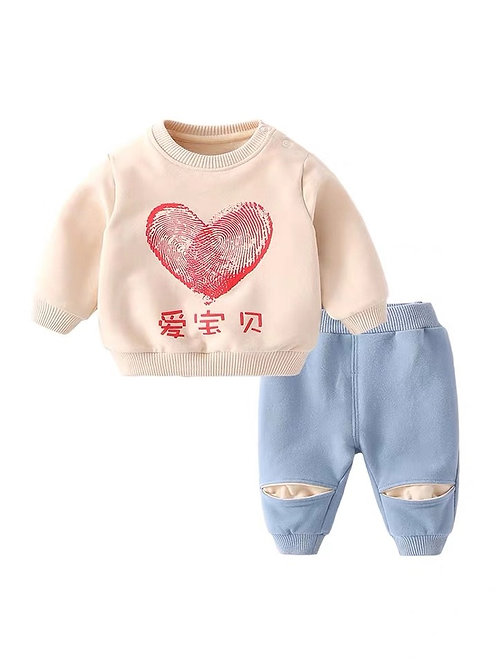 Love baby set