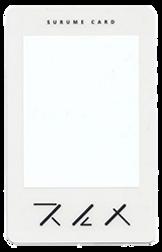surumecard.pngの複製