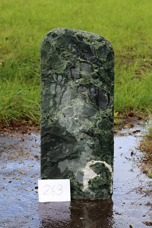 Roveno | 114 x 48 x 18cm