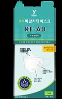 Yulwon KFAD Pic.png