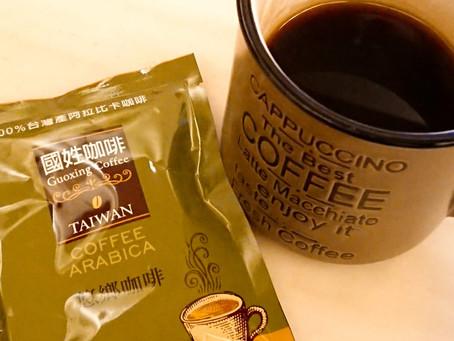 南投咖啡農家自產自銷阿拉比卡咖啡掛耳包,真令人眼界口感一開!