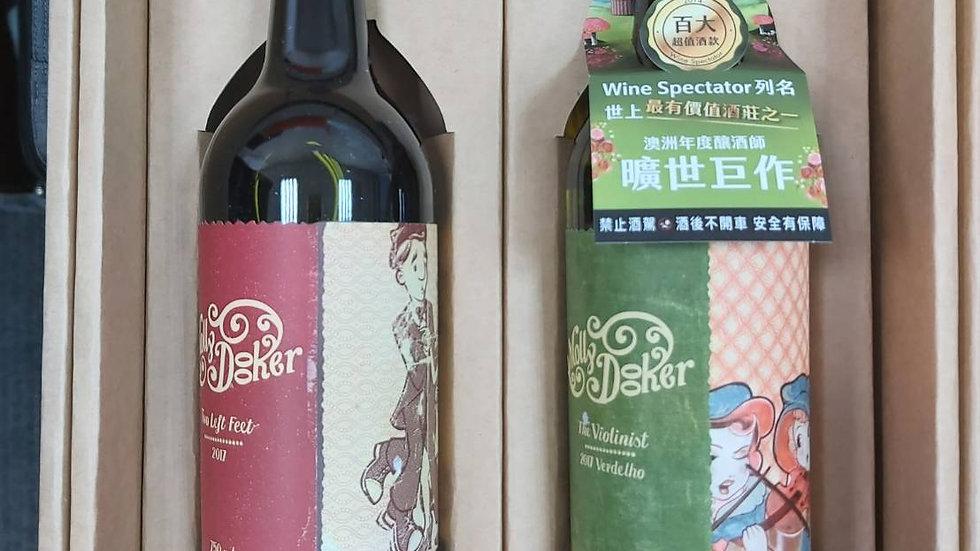 茉莉杜克 紅白酒 禮盒