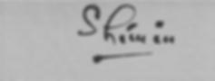 Shimin Signature.png
