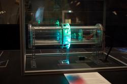 Гидродинамический двигатель