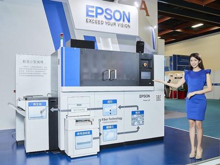 改变商业思维!日本老品牌印表机EPSON如何从谷底翻身?