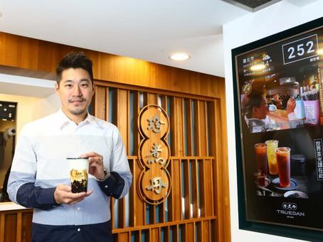 从夜市小摊翻身国际品牌,台湾珍奶品牌「珍煮丹」如何打造1亿令吉年营收