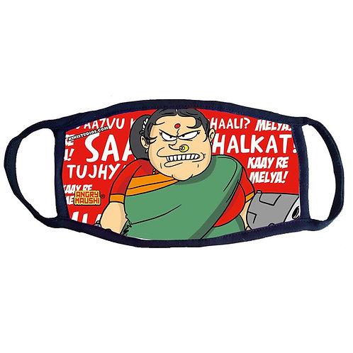 Angry Maushi Face Mask 2