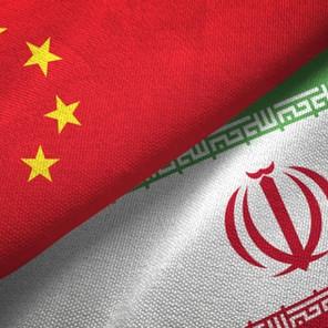 Retour sur l'accord sino-iranien du 27 mars 2021