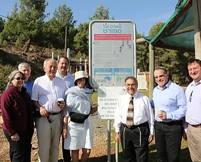 Installed an outdoor gym for the Efrat Youth Center